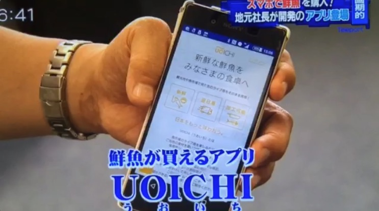 2016年10月20日(木)【テレビ】山陰放送 テレポート山陰