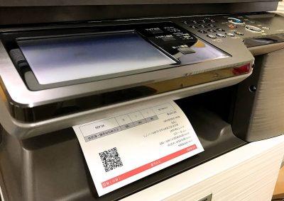注文が入ると自動的に注文伝票印刷