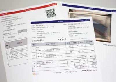 注文伝票、納品書、梱包状況写真