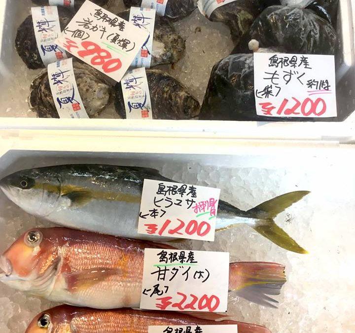 6/21(木)島根松江 海の幸 魚心:天然岩がき、甘ダイ、もずくなどを販売