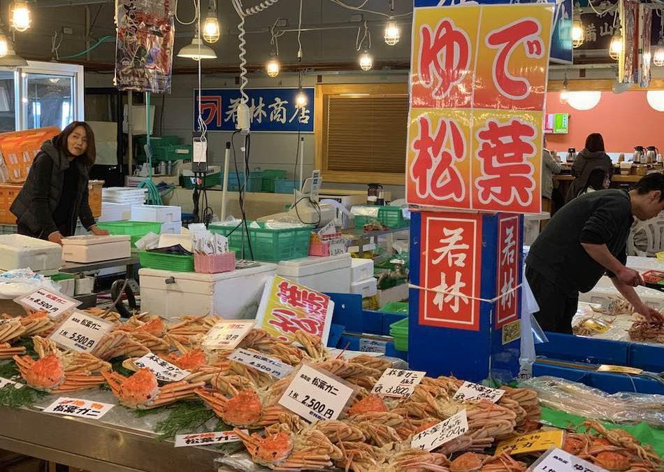日本海の旬の味 松葉がに・鳥取の家庭の味 親がに ついに解禁!!
