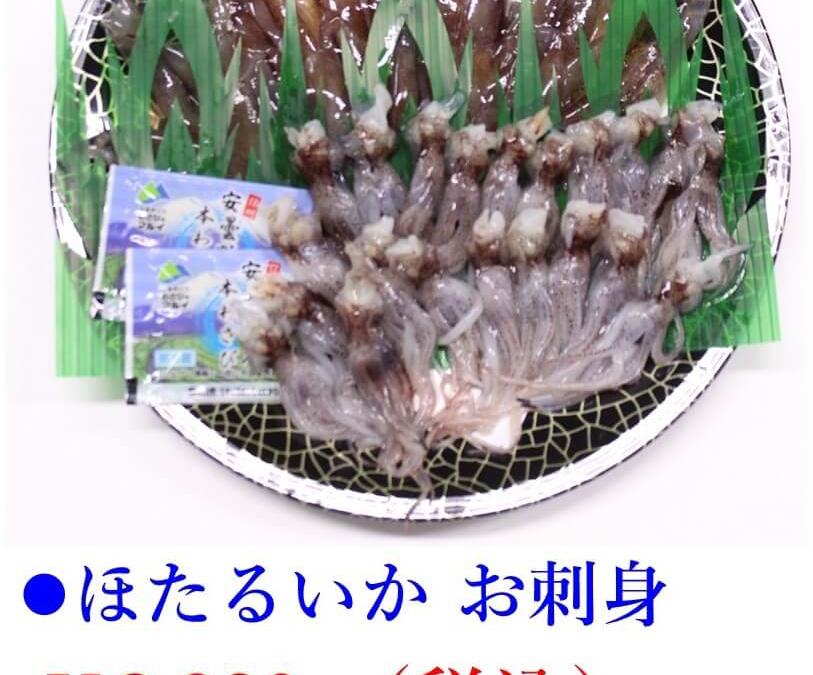 3/22(金) 「鳥取港海鮮市場 かろいち」の通常売り場と「創業文久元年 富山 奥田屋」