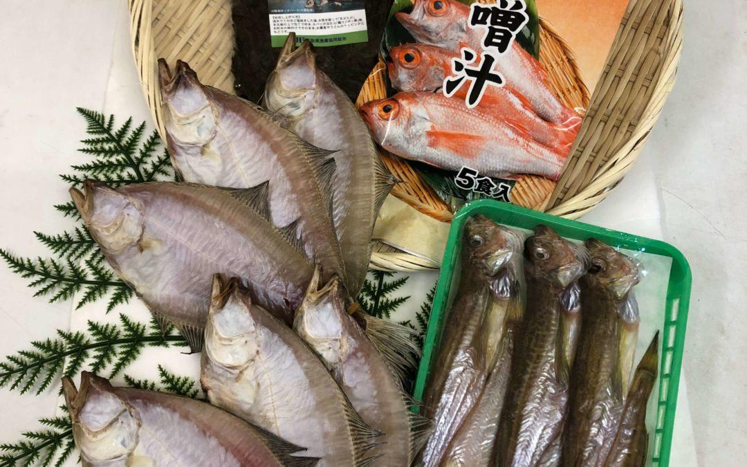 5月15日(金)鳥取港海鮮市場 かろいち:2500円以上のセット購入で送料・梱包料無料!鮮魚セット/干物セットが登場!