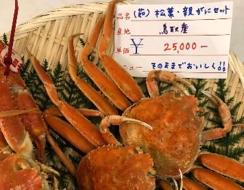 【12月28日(月)開催のお知らせ】本年ラスト!