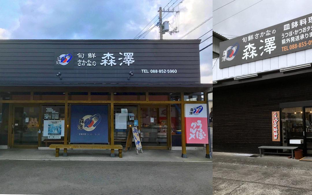 【9月2日(木)新しいお店参加のお知らせ&開催のお知らせ】