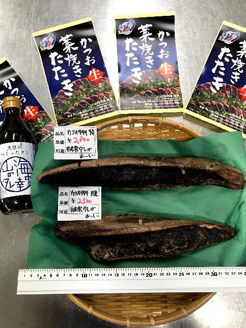 【10月7日(木)開催のお知らせ】