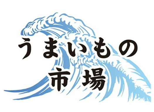 【10月25日(月)開催のお知らせ】